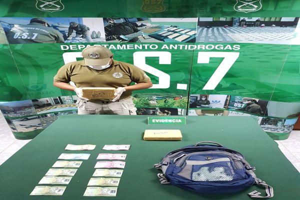 En Tierra Amarilla carabineros detuvo a colombiana con dos kilos de pasta base