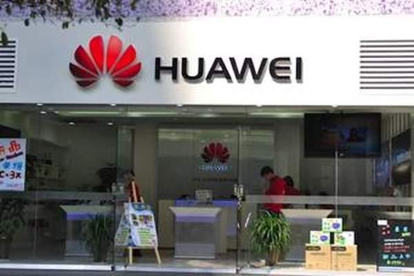 Huawei anuncia nuevo sistema operativo que reemplazará a Android podría estar listo en 2020